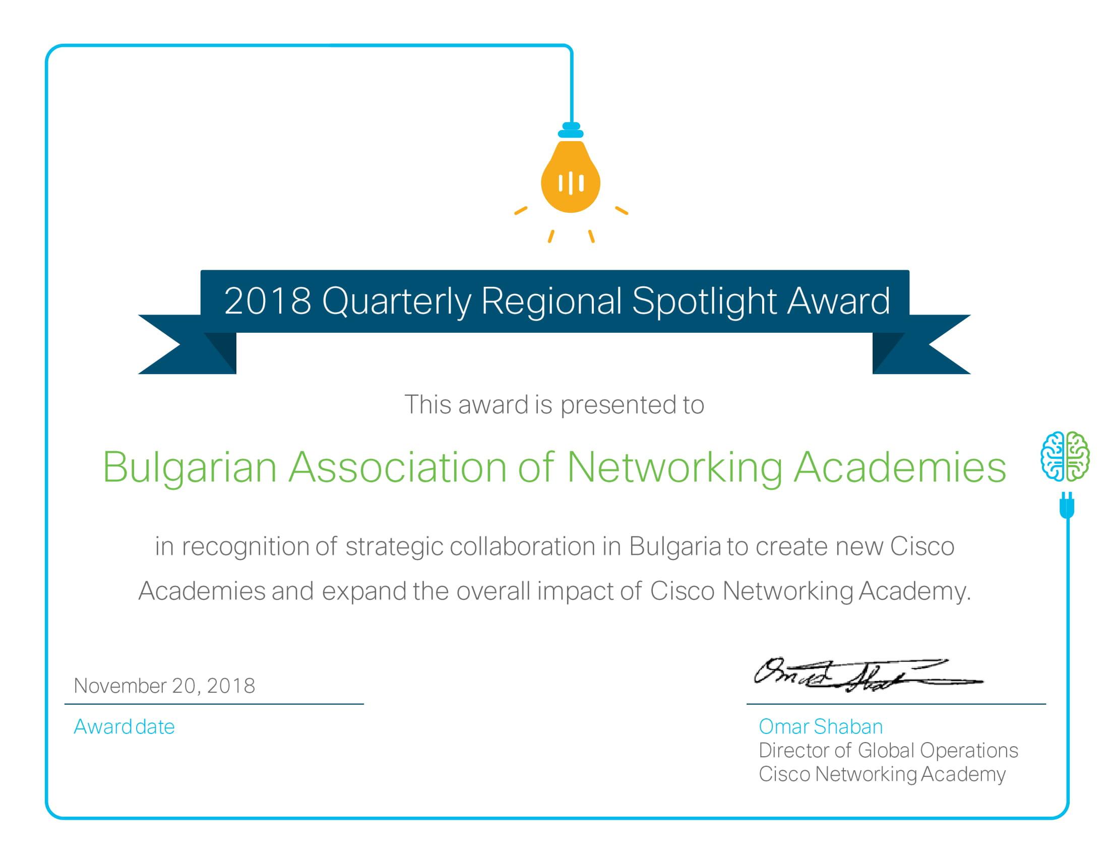 Regional_Spotlight_Certificate_BANA-1